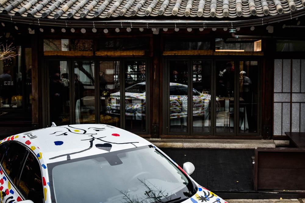 행사는 서울 사간동 현대미술관 두가헌에서 열렸다