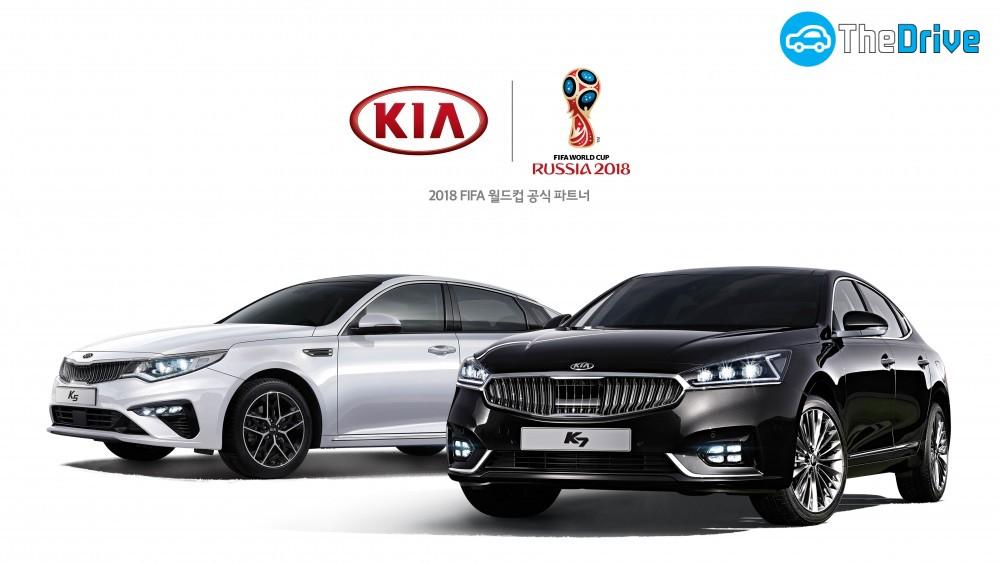 K5, K7 월드컵 에디션 출시